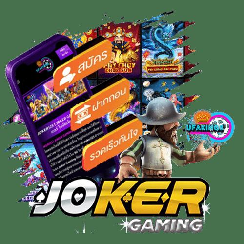 JOKER123-UFAKINGS