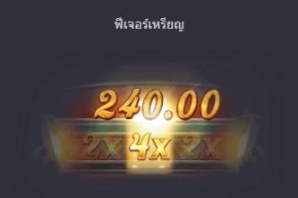 1613565938475